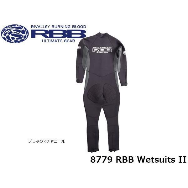 リバレイ 8779 RBB ウェットスーツII  RIVALLEY RIV8779