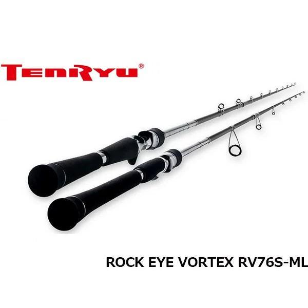 テンリュウ 天龍 ロッド 竿 ショア ロックアイ ヴォルテックス SHORE ROCK EYE VORTEX RV76S-ML 2ピース TENRYU TEN019291