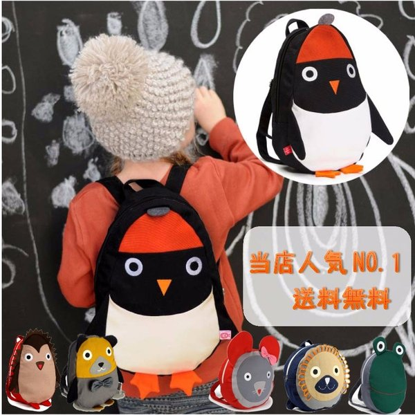 リュック キッズ ペンギン アニマルリュック  esthex エステックス  幼児 子供用 リュックサック 動物 男の子 女の子 可愛い おしゃれ 軽量 綿 キャンバス生地|hilcy