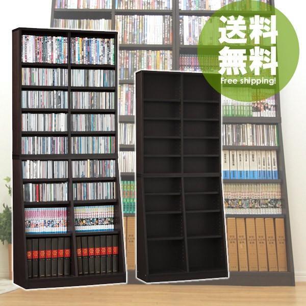 記念日 無駄なく収納 全段可動SOHO書棚W75cm 25%OFF 下に行くほど奥行広め