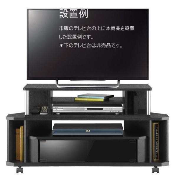 ちょい足しテレビ台79cm幅|himalaya|03