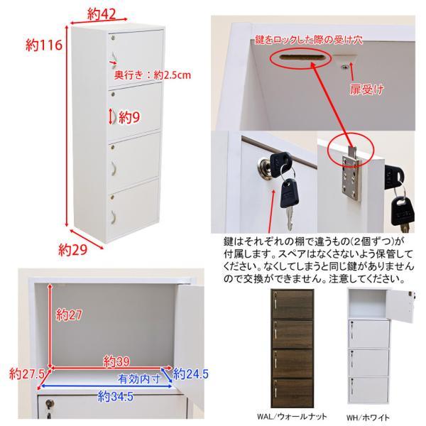 タワー金庫4段 貴重品ロッカー 鍵付きキャビネット himalaya 02
