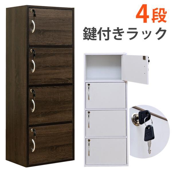 タワー金庫4段 貴重品ロッカー 鍵付きキャビネット himalaya 03