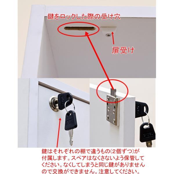 タワー金庫4段 貴重品ロッカー 鍵付きキャビネット himalaya 05