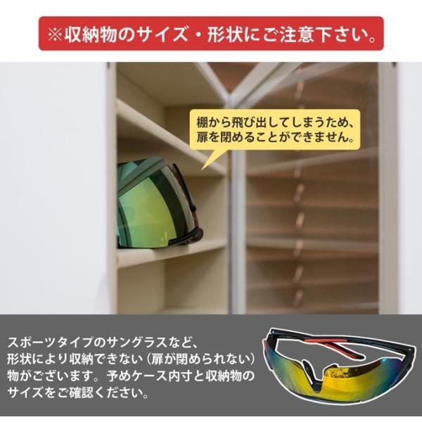 メガネケース 眼鏡ケース 収納 コレクションケース|himalaya|04