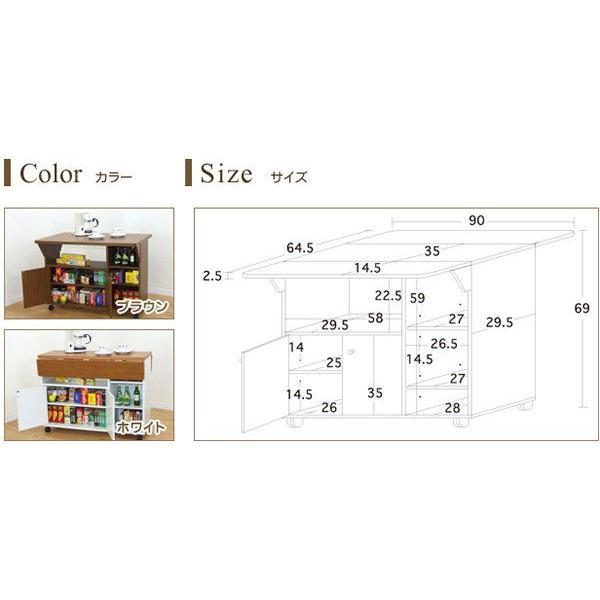 キッチンワゴン お値打ち便利☆バタフライキッチンワゴン:日本製 アイランドカウンター|himalaya|04