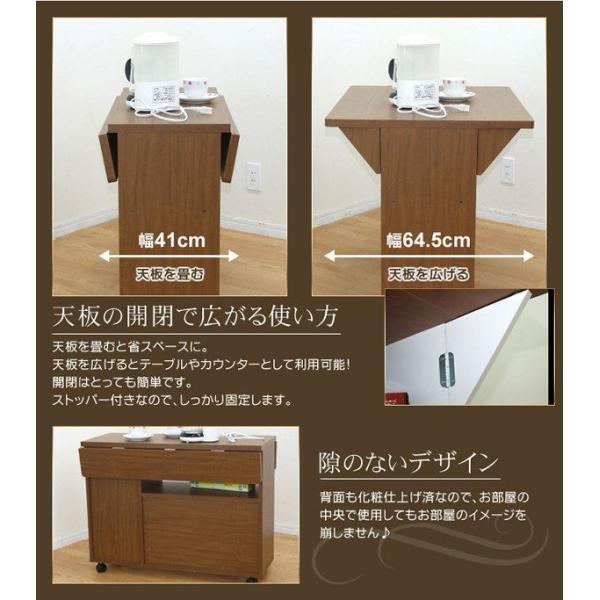 お値打ち便利 バタフライキッチンワゴン 日本製 アイランドカウンター himalaya 03