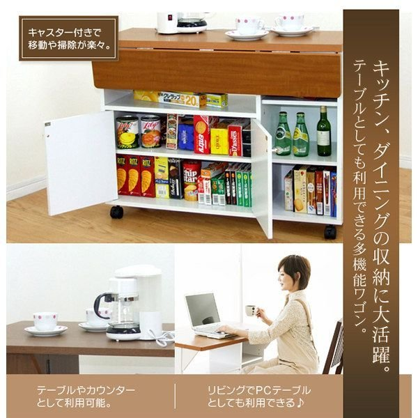 お値打ち便利 バタフライキッチンワゴン 日本製 アイランドカウンター himalaya 02