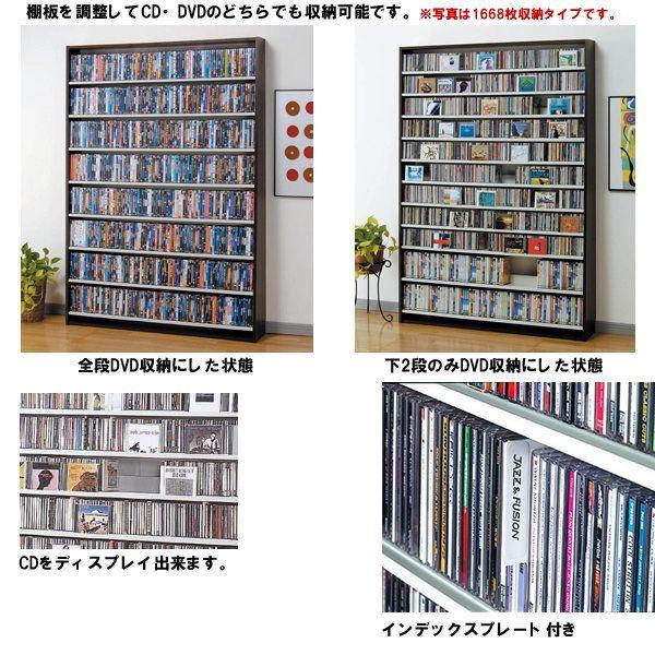 CDラック 540枚収納CDストッカー(DVD対応) トールタイプSCS540|himalaya|02