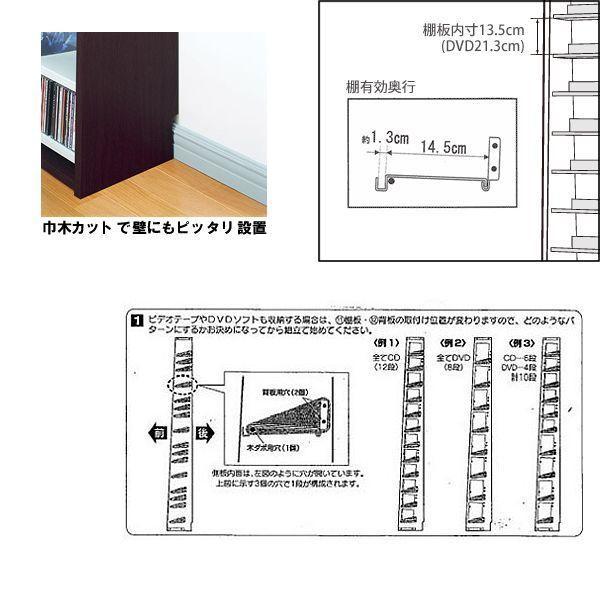 CDラック 540枚収納CDストッカー(DVD対応) トールタイプSCS540|himalaya|03