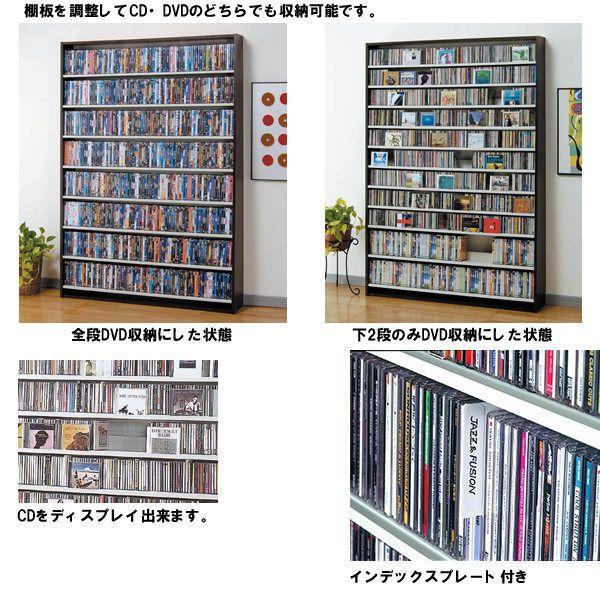1668枚収納CDストッカー(DVD対応) トールタイプXLCS1668 CDラック|himalaya|02