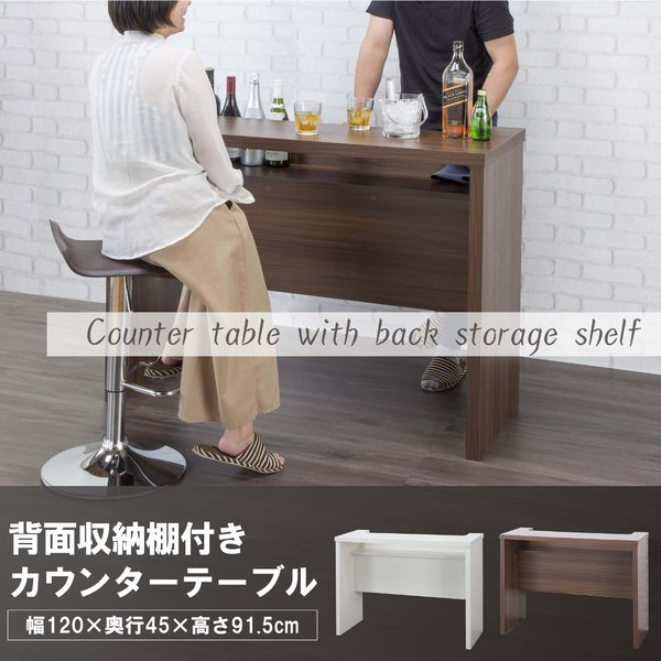 バーカウンターテーブル おうちカフェ 送料無料 kkkez|himalaya|02