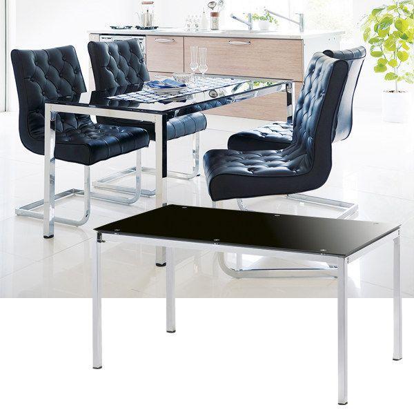 オニキスブラック ダイニングテーブル 135×75  ※テーブルのみ|himalaya
