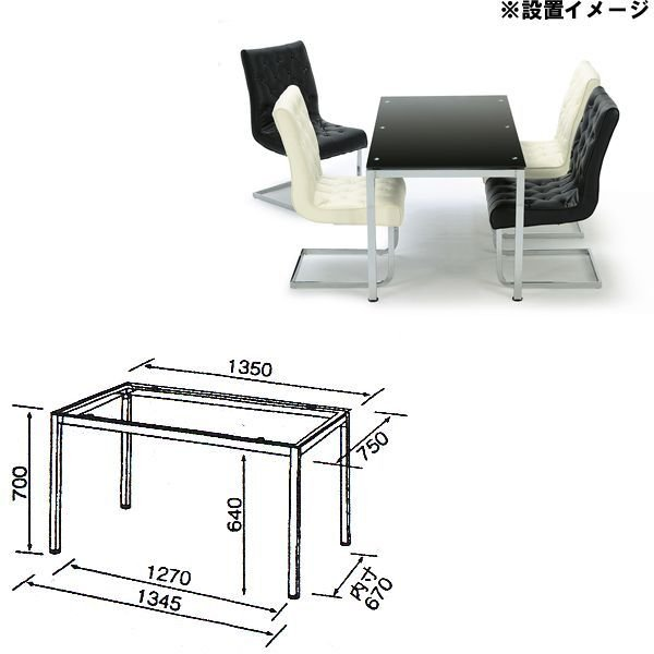 オニキスブラック ダイニングテーブル 135×75  ※テーブルのみ|himalaya|03