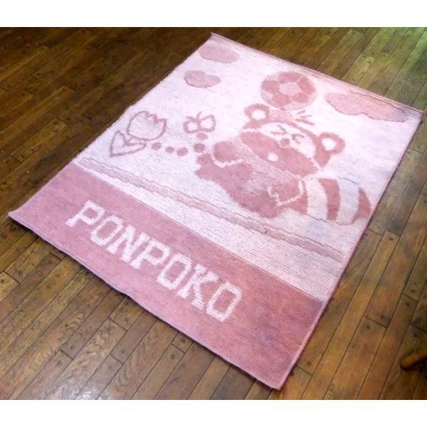 敷物 マット PONPOKO 107 x 145cm 掘出し雑貨Fi02|himalj
