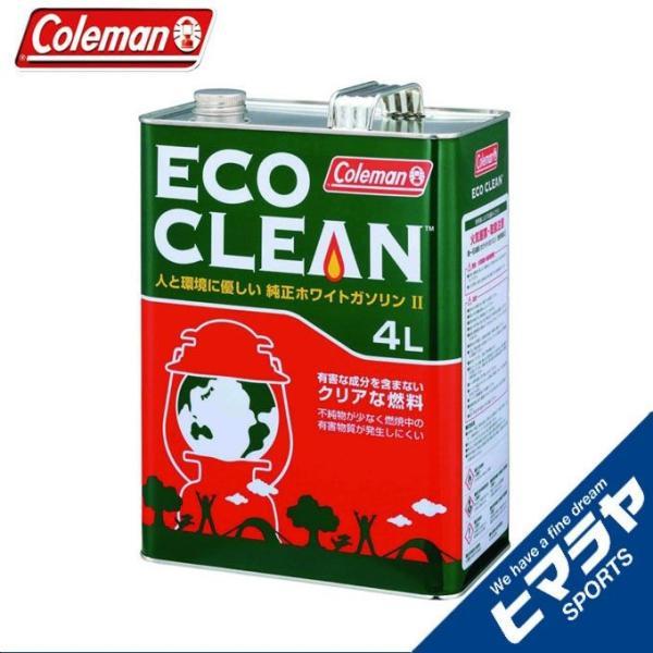 コールマン ガソリン エコクリーン4L 170-6760 coleman