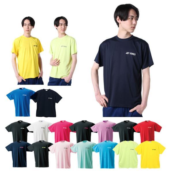 ヨネックス テニスウェア バドミントンウェア Tシャツ 半袖 メンズ レディース 限定Tシャツ RWHI1301 YONEX