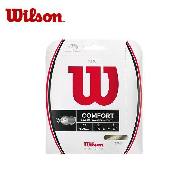 ウィルソン テニスガット 硬式 単張り ナイロンマルチ NXT17 WRZ942900 wilson