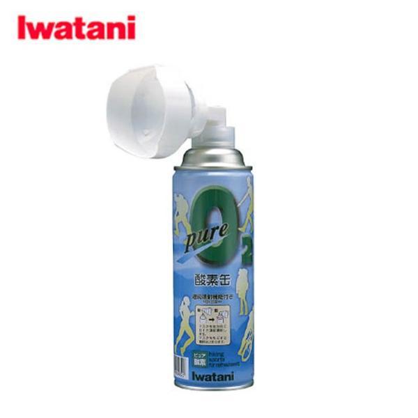 イワタニ Iwatani アウトドアアクセサリー ピュア酸素缶 NRS-1の画像