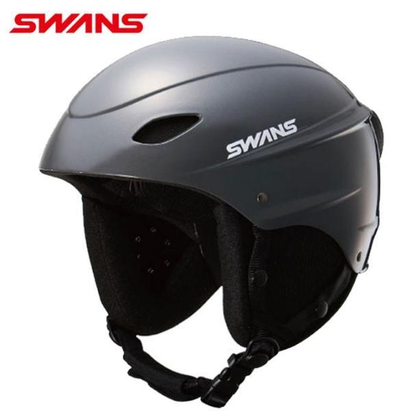 スワンズ スキー スノーボードヘルメット メンズ レディース ジュニア 3サイズ有 48cm-64cm スノーヘルメット H-45R サイズ調節可能 SWANS