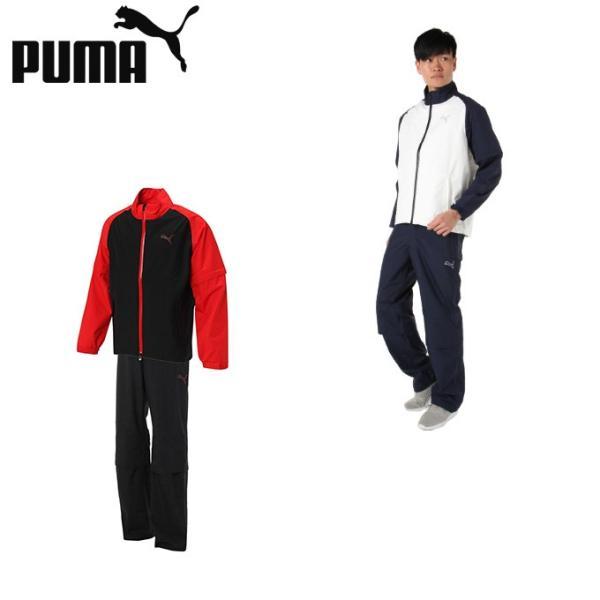 プーマPUMAゴルフレインウェアメンズ923506