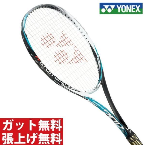 8c58ffd5380b7e ヨネックス ソフトテニスラケット 前衛 ネクシーガ 70V NXG70V-449 YONEXの画像
