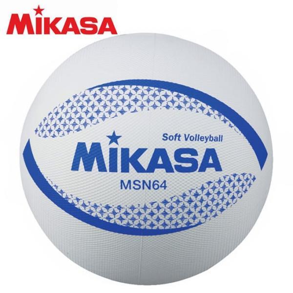 ミカサ ソフトバレーボール ジュニア 円周64cm 約150g 小学生用 1・2・3・4年生用 MSN64-W MIKASA