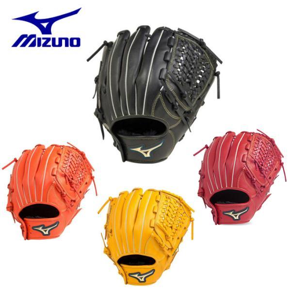 ミズノ野球一般軟式グラブオールラウンド用メンズ軟式用セレクトナイン1AJGR20810MIZUNO