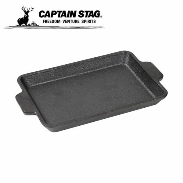 キャプテンスタッグ鉄板単品鋳物グリルプレートUG-1554CAPTAINSTAG