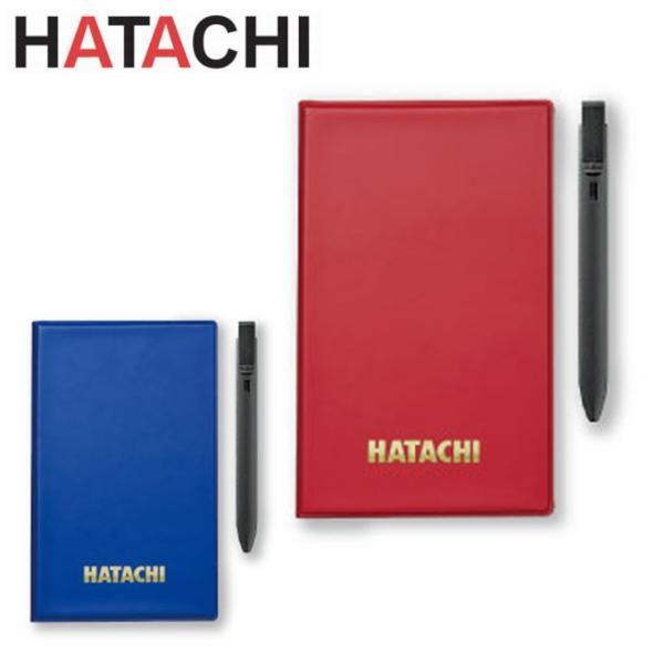 ハタチグランドゴルフ用品スコアカードケース2ペン付BH6154HATACHI