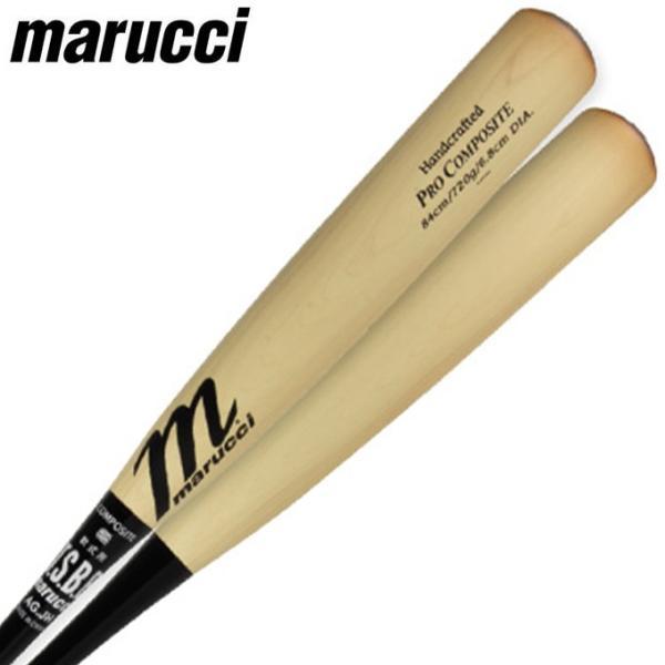 マルーチ 野球 一般軟式バット メンズ PRO COMPOSITE プロ コンポジット MJRP28A84 marucci