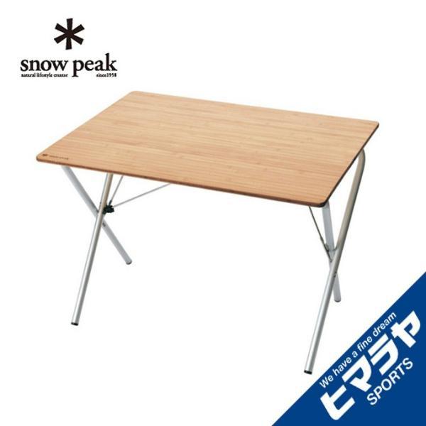 スノーピーク アウトドアテーブル 90cm ワンアクションテーブル竹 LV-010TR 2〜4人用 snow peak