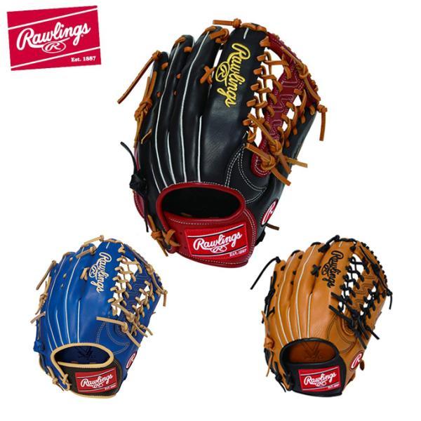 ローリングス野球一般軟式グラブ外野手メンズ軟式用HYPERTECHR2GCOLORSハイパーテックカラーズ外野手用GRXHTCB