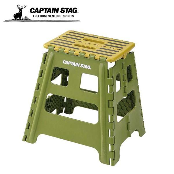 CAPTAIN STAG キャプテンスタッグ 折りたためる ステップ L