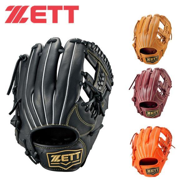 ゼットZETT野球一般軟式グローブオールラウンドメンズ軟式野球グラブソフトステアオールラウンド用BRGB35110