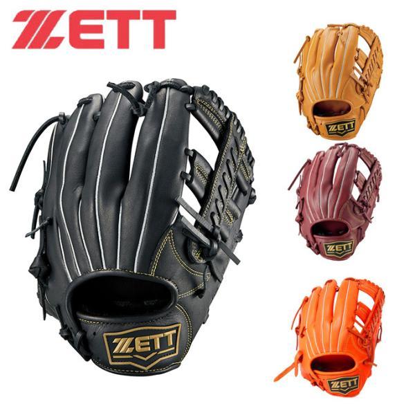 ゼットZETT野球一般軟式グローブオールラウンドメンズ軟式野球グラブソフトステアオールラウンド用BRGB35120