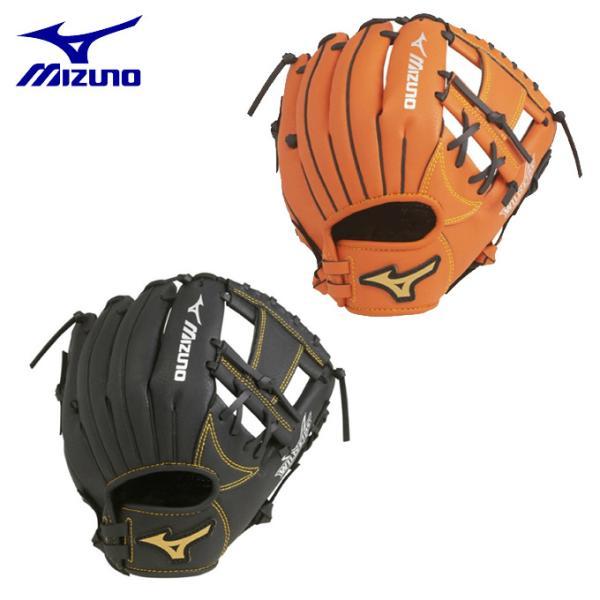 ミズノ野球少年軟式グローブオールラウンド用ジュニアワイルドキッズ5S1AJGY17200MIZUNO