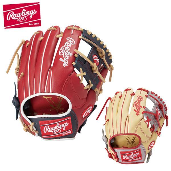 ローリングスRawlings野球一般軟式グローブ内野手メンズ軟式HYPERTECHR2GCOLORS内野手用サイズ11.25GR
