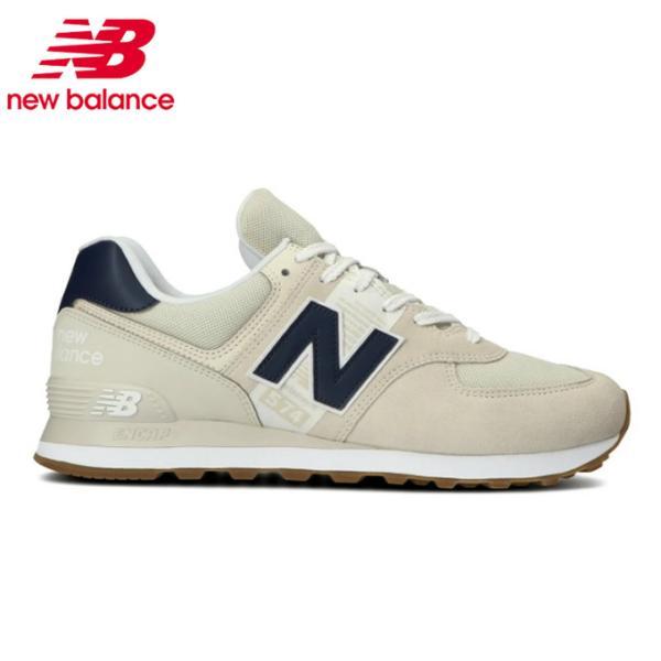 ニューバランススニーカーメンズレディースML574SI2Dnewbalance