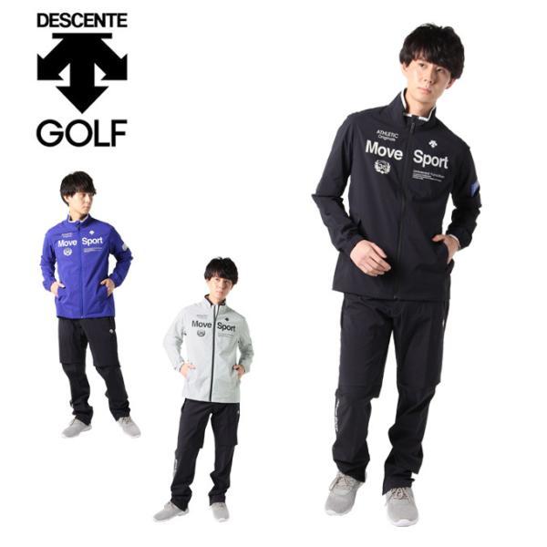 デサントゴルフブルーDESCENTEGOLFBLUEゴルフレインウェア上下セットメンズMoveSportsレインウェアDGMRJ