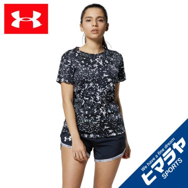アンダーアーマー ランニングウェア Tシャツ 半袖 レディース UAウィメンズ スピードストライド プリント ショートスリーブ 1366868-001 UNDER ARMOUR