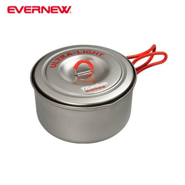 エバニュー EVERNEW 調理器具 鍋 チタンウルトラライトクッカー2RED ECA252R