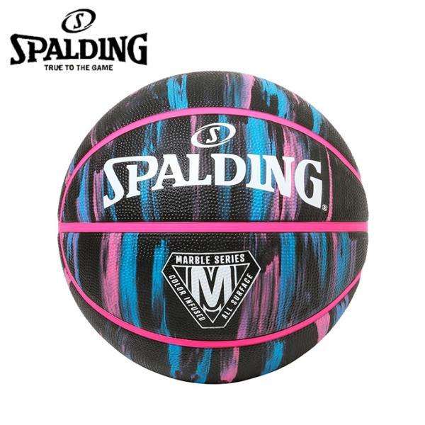 スポルディング SPALDING バスケットボール 5号球 マーブル ブラックネオン 5号 84-524J