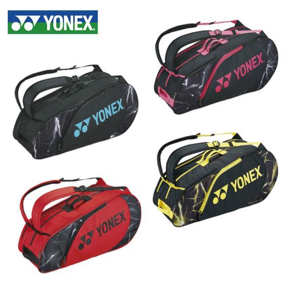 ヨネックス テニス バドミントン ラケットバッグ 2本用 メンズ レディース ラケットバッグ6 BAG2222R YONEX
