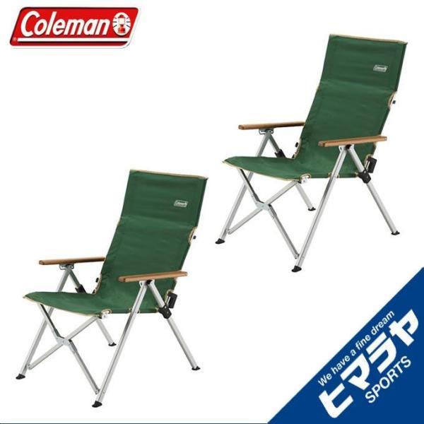 コールマン アウトドアチェア2点セット レイチェア グリーン 2000026745 Coleman