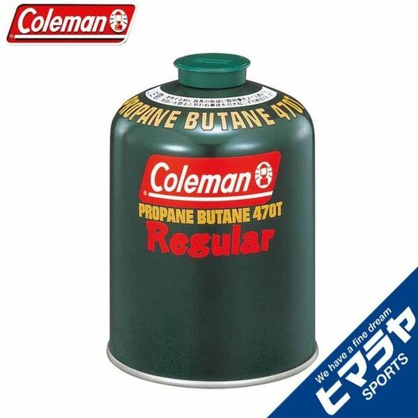 コールマン ガスカートリッジ 純正LPガス燃料[Tタイプ]470g 5103A470T Coleman