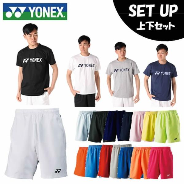 a5cd85a634833 ヨネックス テニスウェア 上下セット メンズ レディース Tシャツ 半袖+ベリークールハーフパンツ 16387Y