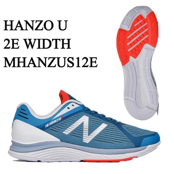 dc1a7e1a225c4 ニューバランス ランニングシューズ メンズ NB HANZO U M MHANZUS1 new balance run ...