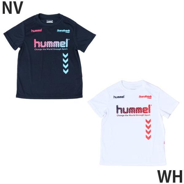 ヒュンメル hummel サッカーウェア 半袖シャツ ジュニア プラクティス HJP4124HM sc|himarayasc|03
