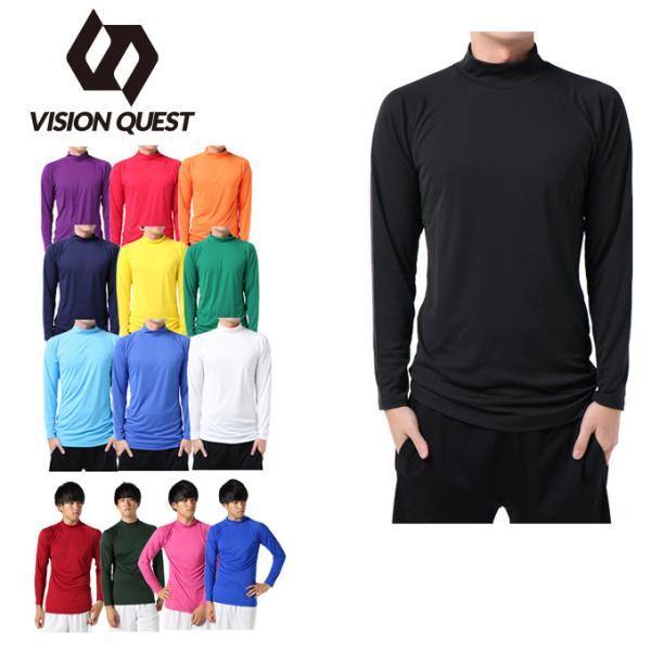 ビジョンクエスト VISION QUEST アンダーウェア 長袖 メンズ ストレッチハイネックインナーシャツ VQ540406H01 sc|himarayasc